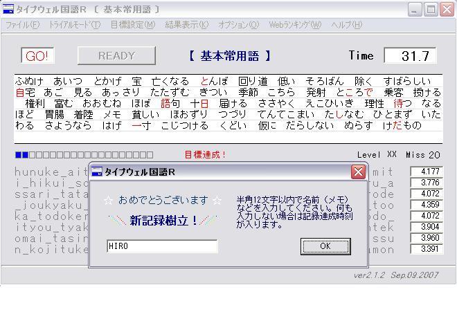 c0111695_215357.jpg