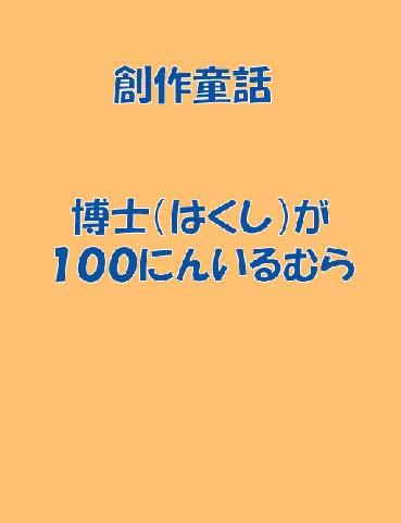 c0140423_1003198.jpg