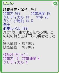 c0051934_772271.jpg