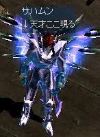 c0143238_13242611.jpg