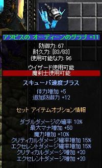 c0143238_011637.jpg