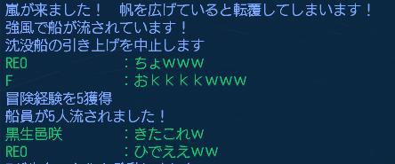 c0113399_16584147.jpg