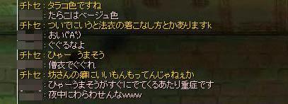 c0050051_1945495.jpg