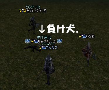 e0075381_1392100.jpg