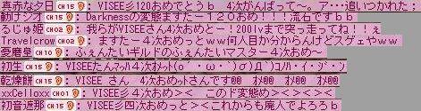 e0112246_918690.jpg
