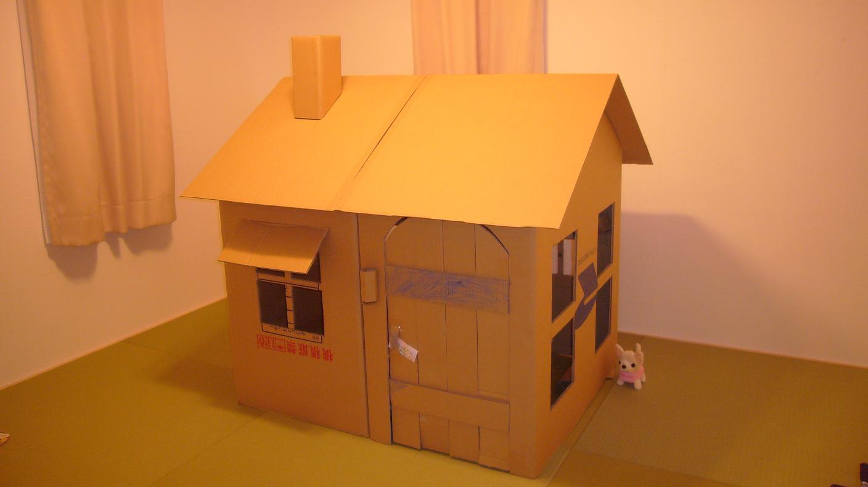 Hausverk Ufe yu2home フレンチナチュラルスタイルの家 ダンボールハウス 子供喜ぶキッズハウスまとめ naver まとめ