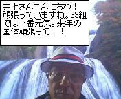 c0126271_19135763.jpg