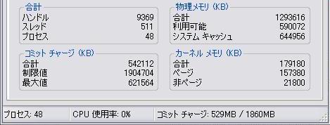 c0011801_21393824.jpg