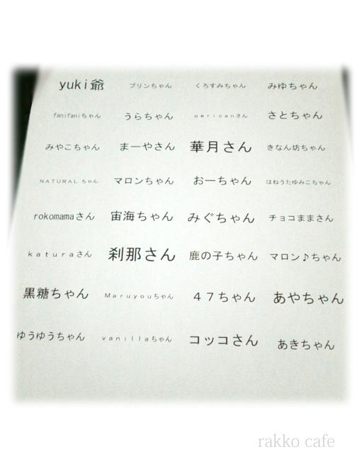 e0097746_20301344.jpg