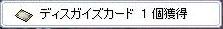 c0105101_13561580.jpg