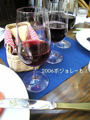 c0029744_16273098.jpg
