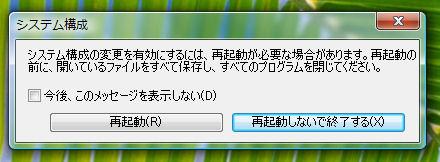 a0079356_16422793.jpg