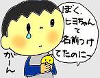 a0081867_107632.jpg