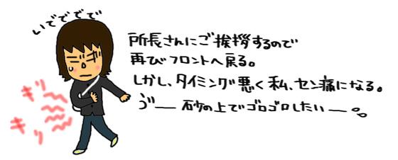 a0093189_14541251.jpg