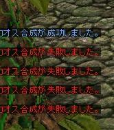 c0138727_2046247.jpg