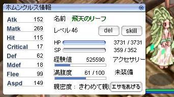 c0100323_16531372.jpg