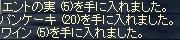 a0061228_9343567.jpg