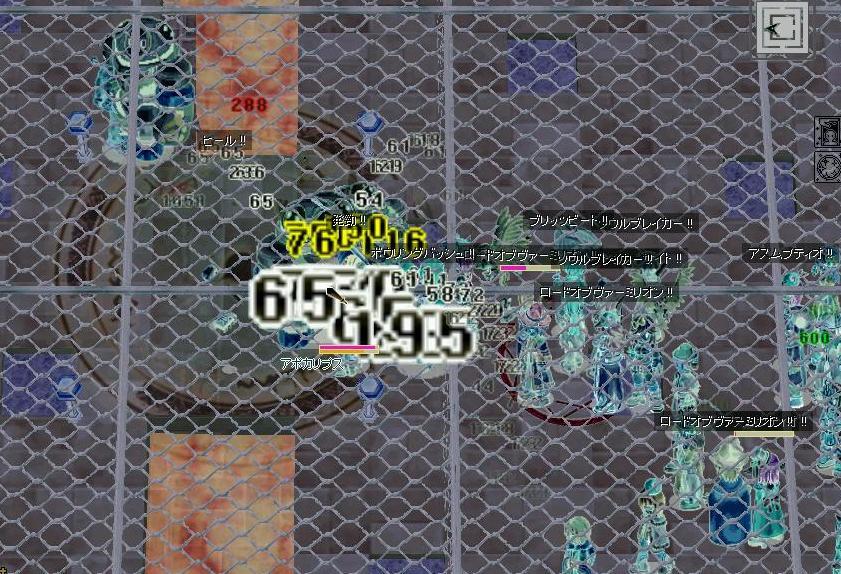 c0137757_4402659.jpg