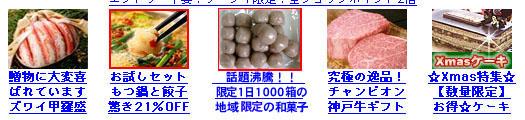 c0143177_23141957.jpg