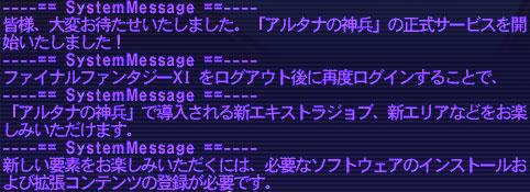 c0078581_111132.jpg