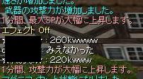 c0107560_1275177.jpg