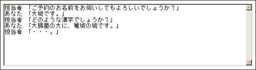c0012810_1065894.jpg