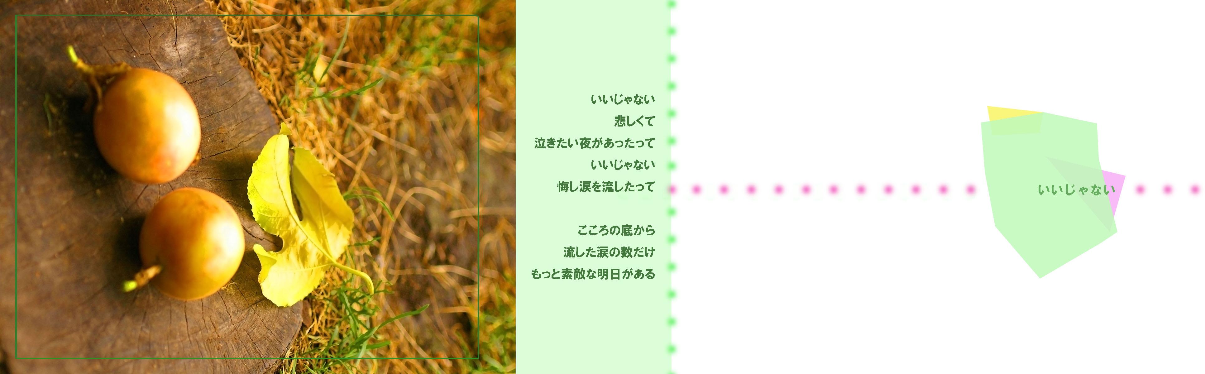 c0112724_21581610.jpg