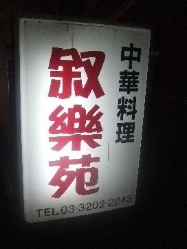 a0079948_9341243.jpg