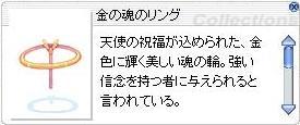 e0059188_2325938.jpg