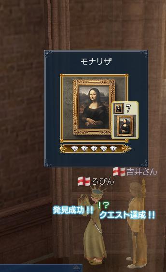 c0113399_13502145.jpg