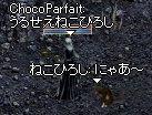 c0024750_19424377.jpg