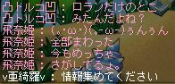 c0040352_13202875.jpg