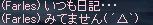 a0061228_17365396.jpg