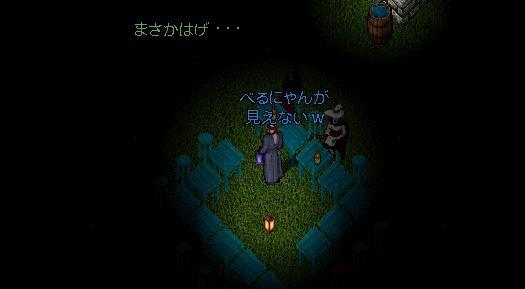 e0068900_2074144.jpg