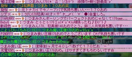 c0077706_1944657.jpg