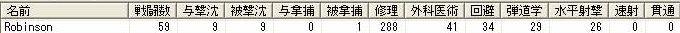c0080816_1858342.jpg