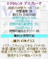 c0143238_19412030.jpg