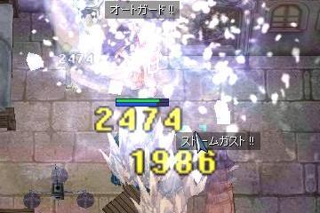 c0120948_1585387.jpg