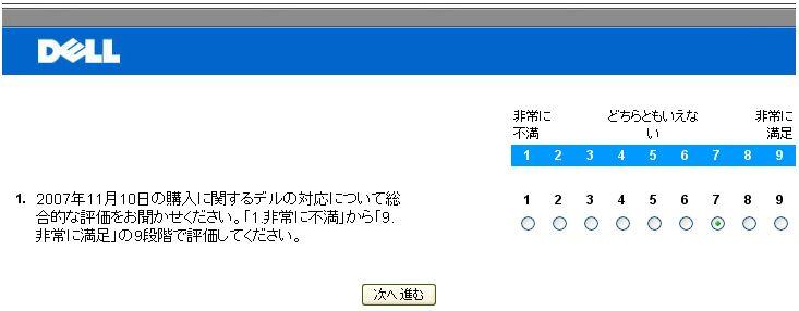 c0004568_2059823.jpg