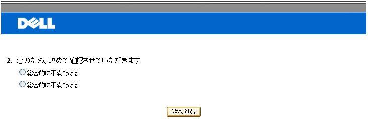 c0004568_210249.jpg