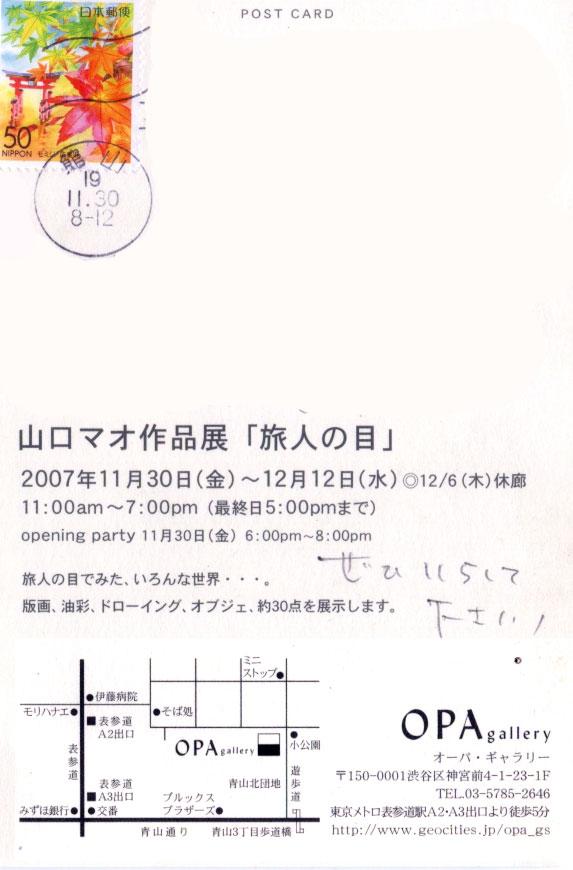 c0085508_9345888.jpg