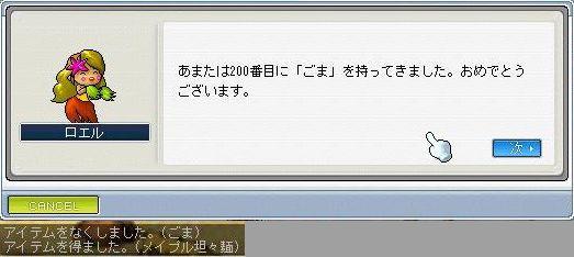 e0112246_8104121.jpg
