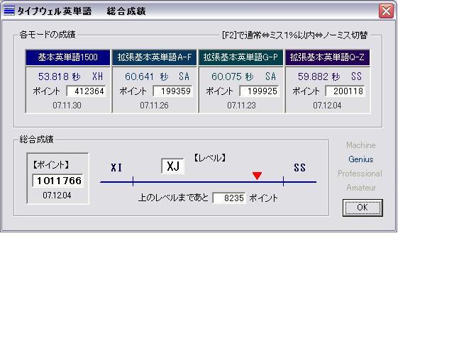 c0111695_6192012.jpg