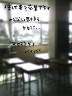 e0121704_16574482.jpg
