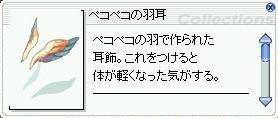 e0115011_13411975.jpg