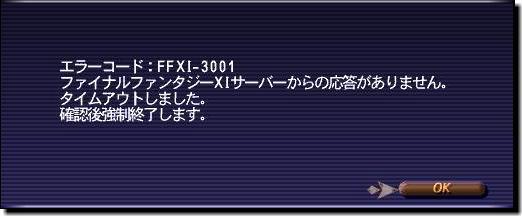 a0030763_13233926.jpg