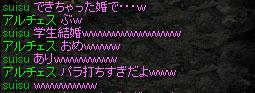 e0004726_926583.jpg