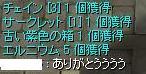 a0050029_0494929.jpg
