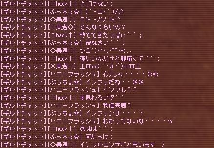 a0099556_2012948.jpg