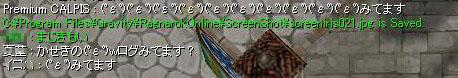 c0105101_1433742.jpg